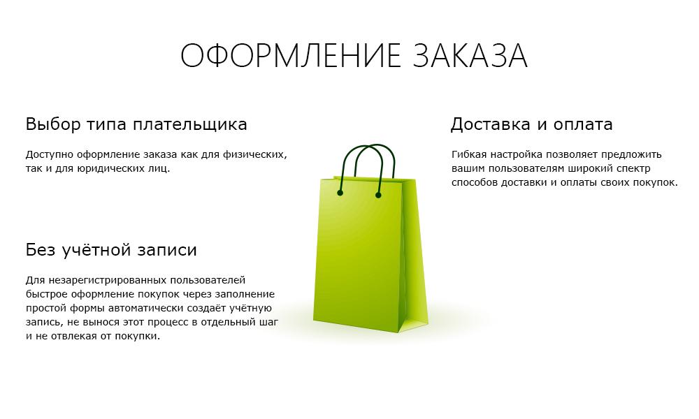 8129092347f ... Интернет-магазин электроники и бытовой техники