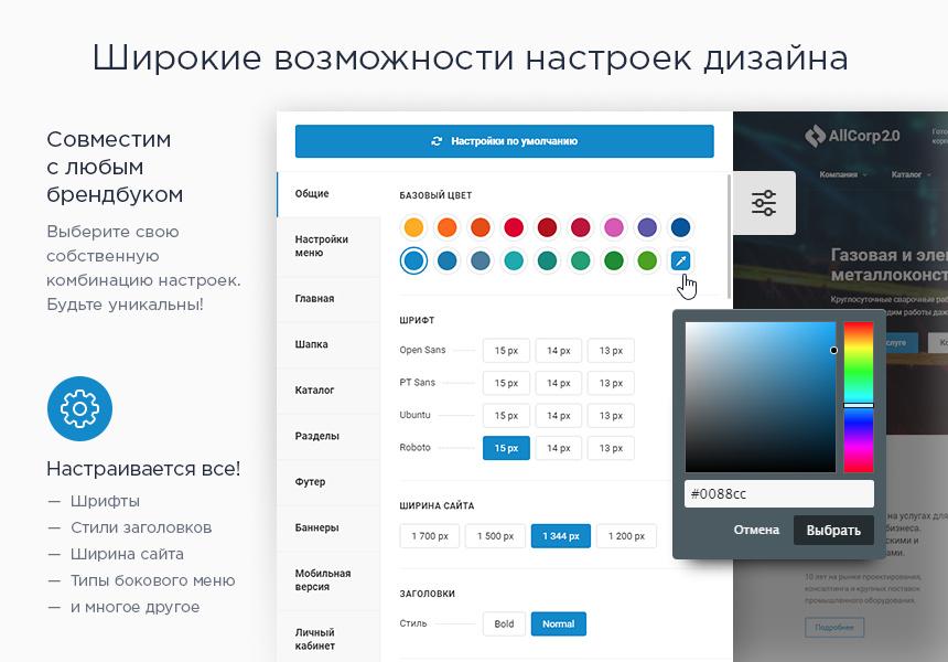 Корпоративный портал битрикс шаблоны сквозная аналитика с amocrm