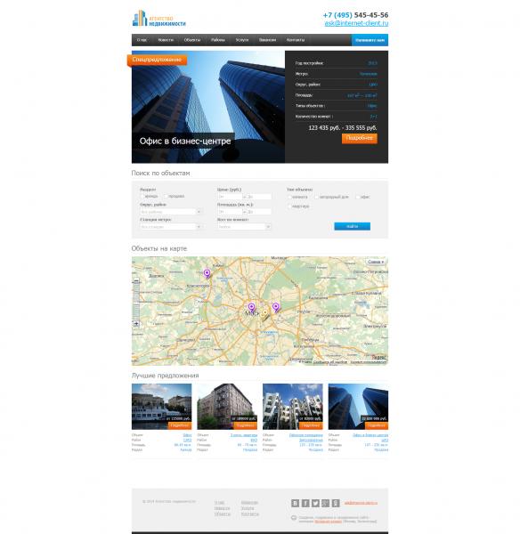 Сайт битрикс недвижимость меню с картинками битрикс