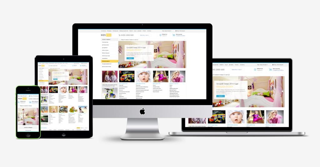 d368123f13554 Детские товары и игрушки. Одежда. (KidsPRO). Профессиональный интернет  магазин (рус. + англ.)