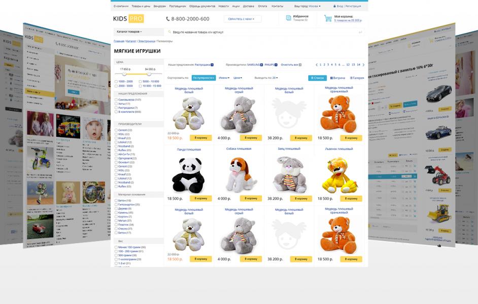aa92057d36423 Профессиональный интернет магазин (рус · Детские товары и игрушки. Одежда.  (KidsPRO). Профессиональный интернет магазин (рус ...