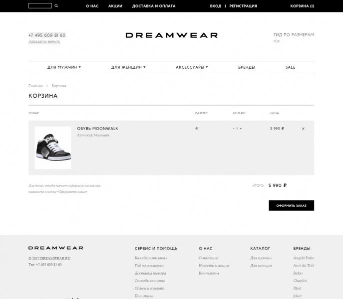 ... Мультибрендовый интернет-магазин одежды и аксессуаров 79084906443b3