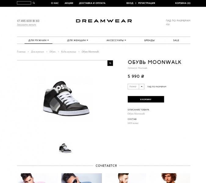 Мультибрендовый интернет-магазин одежды и аксессуаров, шаблон сайта ... 0b832768e54