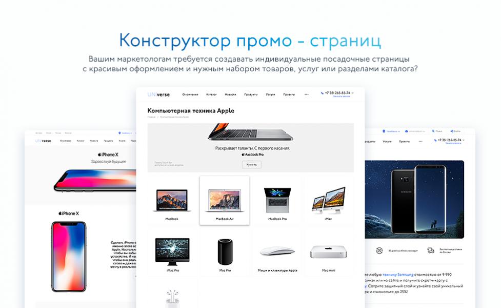 02a33799362e3 ... INTEC Universe - лучший интернет-магазин с конструктором дизайна ...